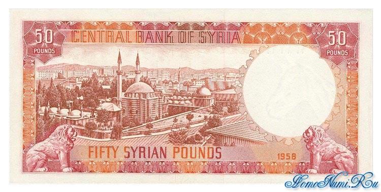 http://homonumi.ru/pic/n/Syria/P-90a-b.jpg