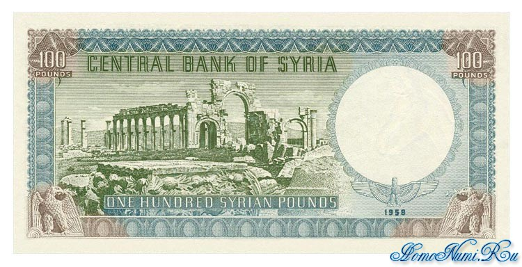 http://homonumi.ru/pic/n/Syria/P-91a-b.jpg