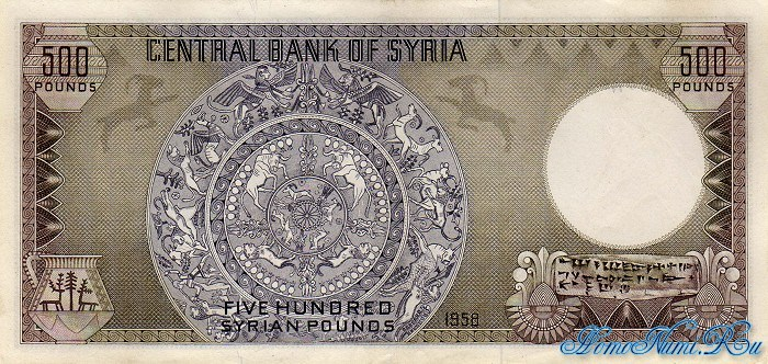 http://homonumi.ru/pic/n/Syria/P-92-b.jpg