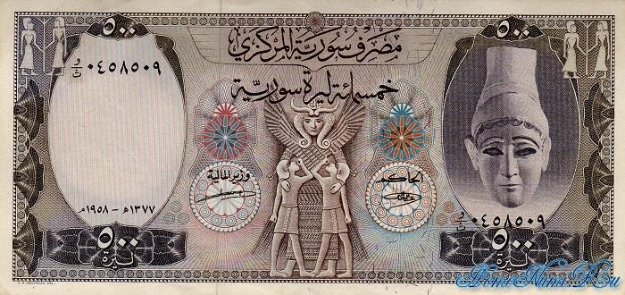 http://homonumi.ru/pic/n/Syria/P-92-f.jpg