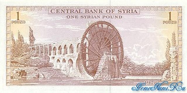 http://homonumi.ru/pic/n/Syria/P-93d-b.jpg