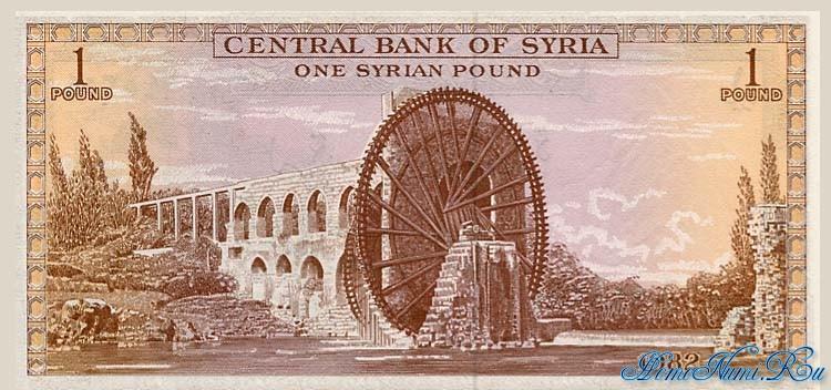 http://homonumi.ru/pic/n/Syria/P-93e-b.jpg
