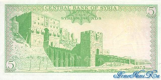 http://homonumi.ru/pic/n/Syria/P-94-b.jpg