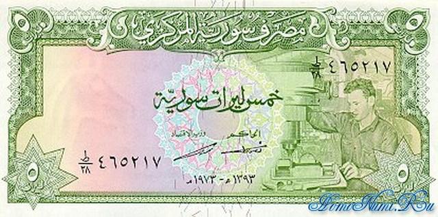 http://homonumi.ru/pic/n/Syria/P-94-f.jpg