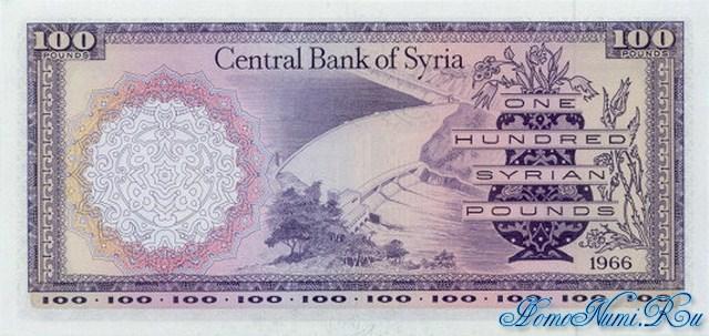 http://homonumi.ru/pic/n/Syria/P-98a-b.jpg