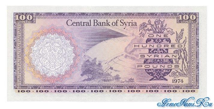 http://homonumi.ru/pic/n/Syria/P-98d-b.jpg