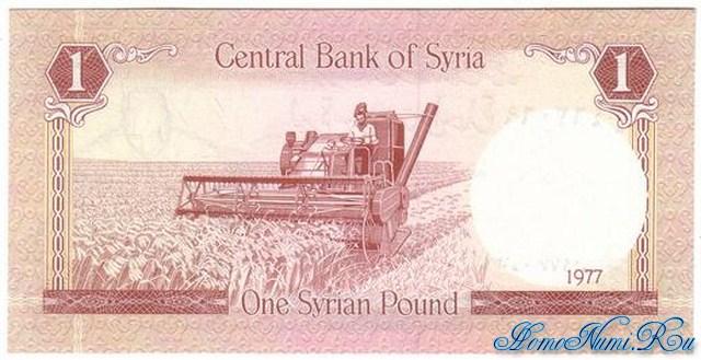 http://homonumi.ru/pic/n/Syria/P-99a-b.jpg
