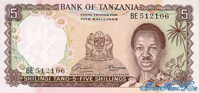 http://homonumi.ru/pic/n/Tanzania/P-1-f.jpg