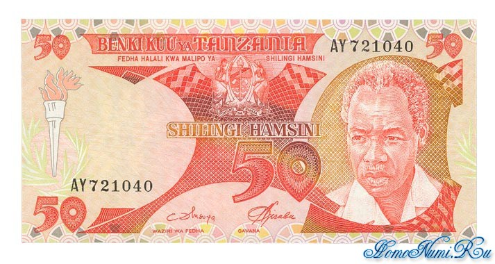 http://homonumi.ru/pic/n/Tanzania/P-10-f.jpg
