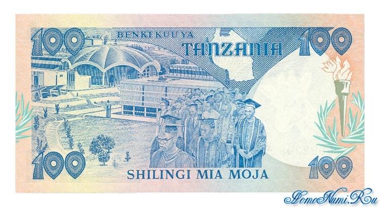 http://homonumi.ru/pic/n/Tanzania/P-11-b.jpg