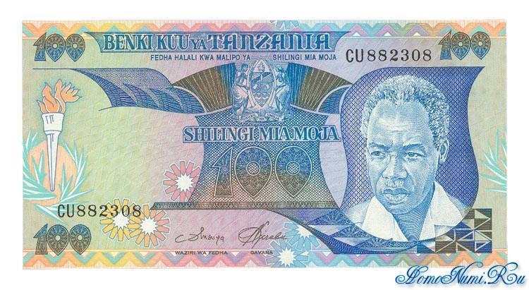 http://homonumi.ru/pic/n/Tanzania/P-11-f.jpg