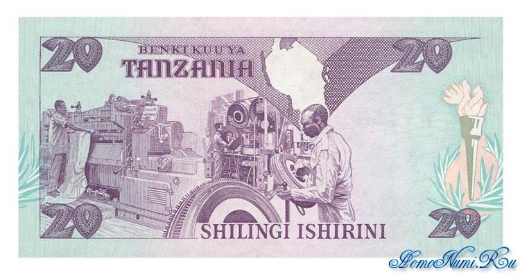 http://homonumi.ru/pic/n/Tanzania/P-12-b.jpg