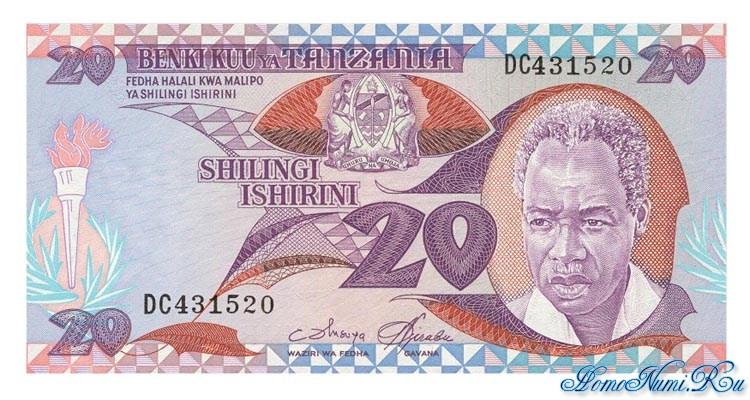 http://homonumi.ru/pic/n/Tanzania/P-12-f.jpg