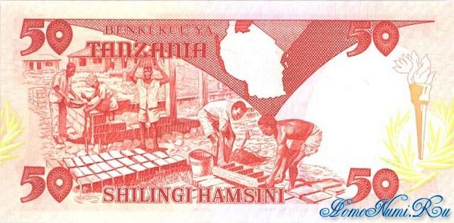http://homonumi.ru/pic/n/Tanzania/P-13-b.jpg