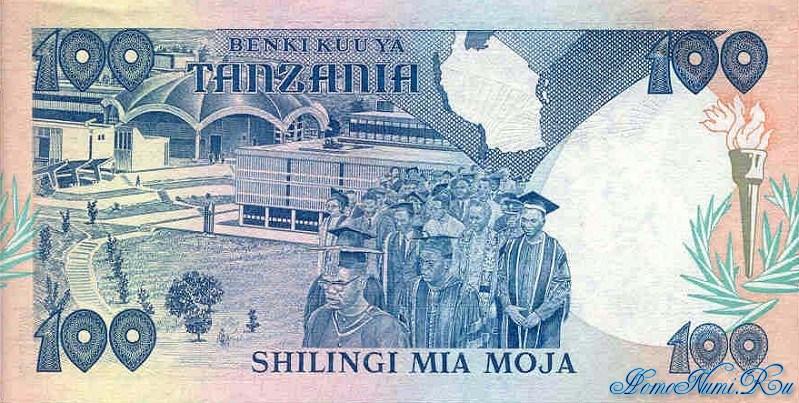 http://homonumi.ru/pic/n/Tanzania/P-14a-b.jpg