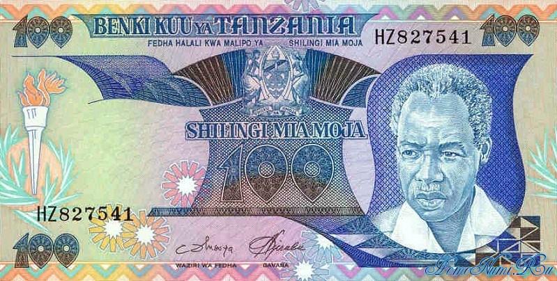 http://homonumi.ru/pic/n/Tanzania/P-14a-f.jpg