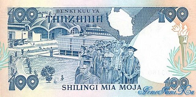 http://homonumi.ru/pic/n/Tanzania/P-14b-b.jpg