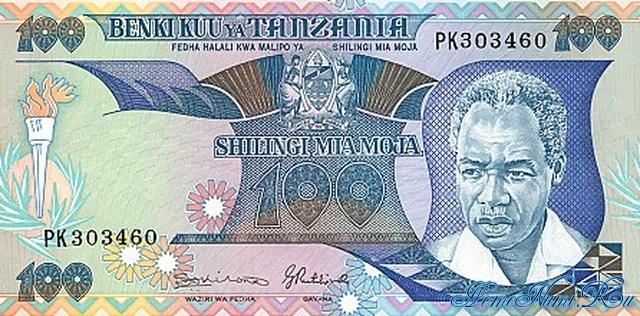 http://homonumi.ru/pic/n/Tanzania/P-14b-f.jpg