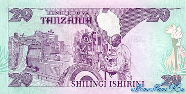 http://homonumi.ru/pic/n/Tanzania/P-15-b.jpg