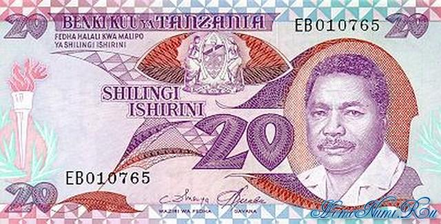 http://homonumi.ru/pic/n/Tanzania/P-15-f.jpg