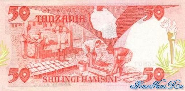 http://homonumi.ru/pic/n/Tanzania/P-16a-b.jpg