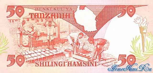 http://homonumi.ru/pic/n/Tanzania/P-16b-b.jpg