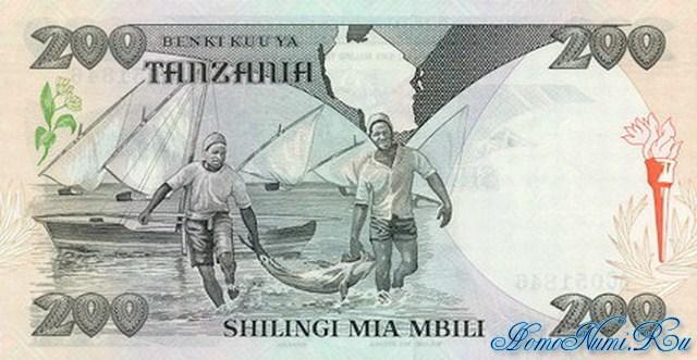 http://homonumi.ru/pic/n/Tanzania/P-18-b.jpg
