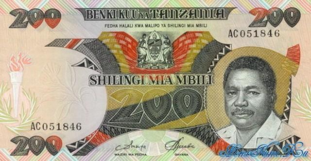 http://homonumi.ru/pic/n/Tanzania/P-18-f.jpg