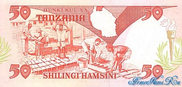 http://homonumi.ru/pic/n/Tanzania/P-19-b.jpg