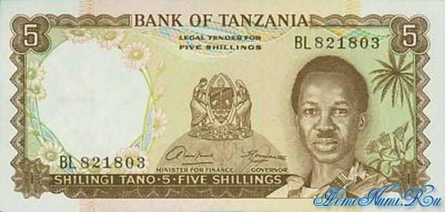http://homonumi.ru/pic/n/Tanzania/P-1a-f.jpg