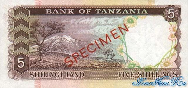 http://homonumi.ru/pic/n/Tanzania/P-1s-b.jpg