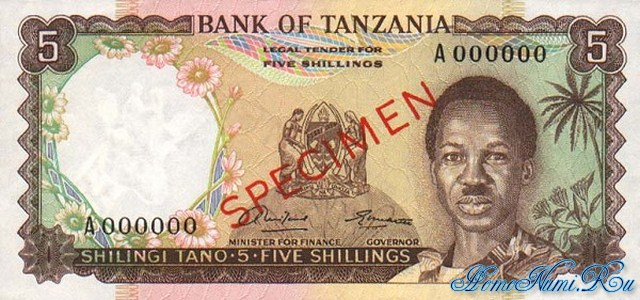 http://homonumi.ru/pic/n/Tanzania/P-1s-f.jpg