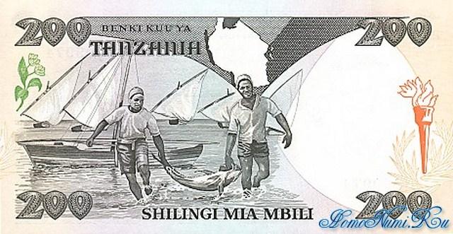 http://homonumi.ru/pic/n/Tanzania/P-20-b.jpg