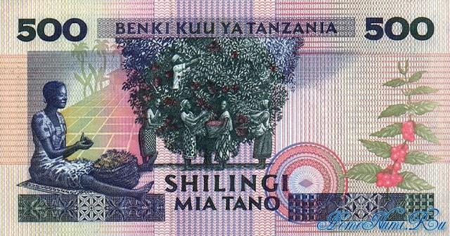 http://homonumi.ru/pic/n/Tanzania/P-21c-b.jpg