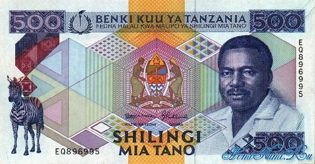 http://homonumi.ru/pic/n/Tanzania/P-21c-f.jpg