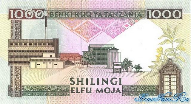 http://homonumi.ru/pic/n/Tanzania/P-22-b.jpg