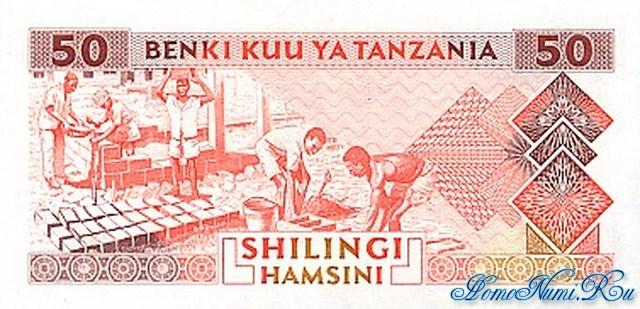 http://homonumi.ru/pic/n/Tanzania/P-23-b.jpg