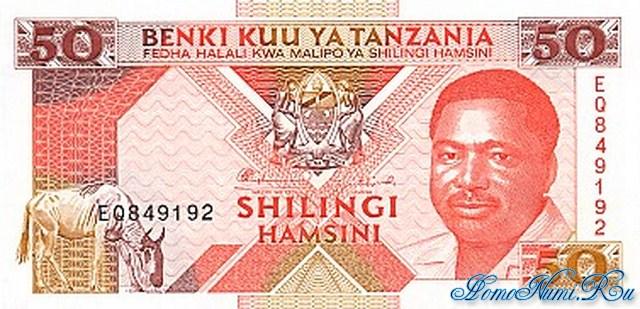 http://homonumi.ru/pic/n/Tanzania/P-23-f.jpg