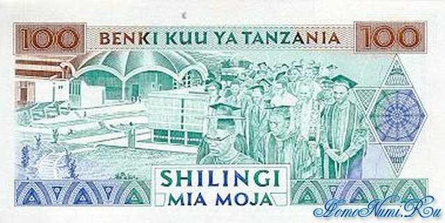 http://homonumi.ru/pic/n/Tanzania/P-24-b.jpg