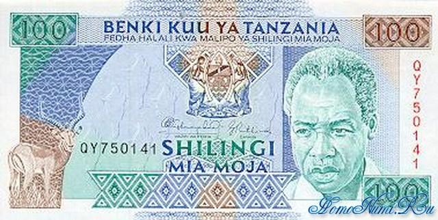 http://homonumi.ru/pic/n/Tanzania/P-24-f.jpg