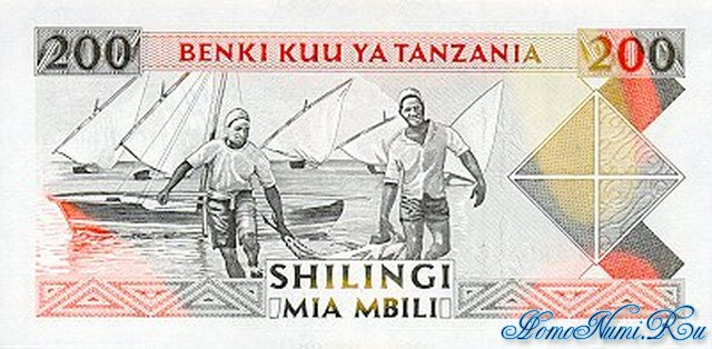 http://homonumi.ru/pic/n/Tanzania/P-25-b.jpg