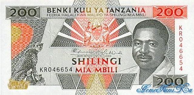 http://homonumi.ru/pic/n/Tanzania/P-25-f.jpg