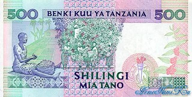 http://homonumi.ru/pic/n/Tanzania/P-26-b.jpg
