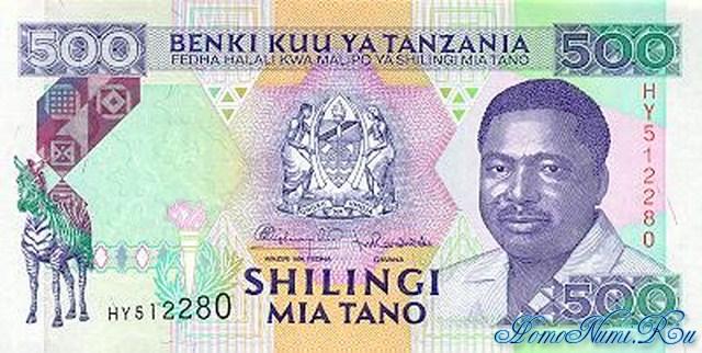 http://homonumi.ru/pic/n/Tanzania/P-26-f.jpg