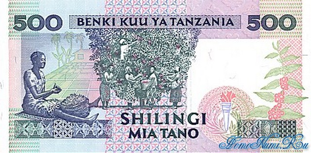 http://homonumi.ru/pic/n/Tanzania/P-26c-b.jpg