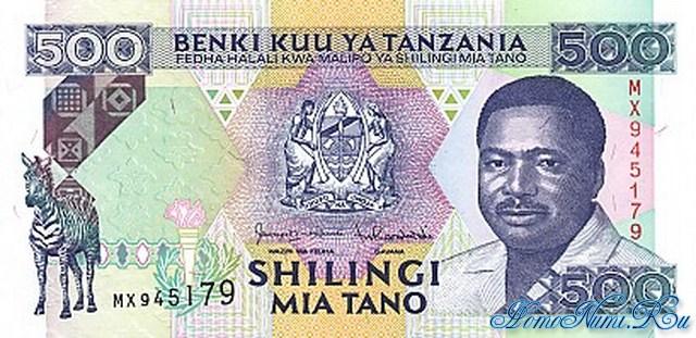 http://homonumi.ru/pic/n/Tanzania/P-26c-f.jpg