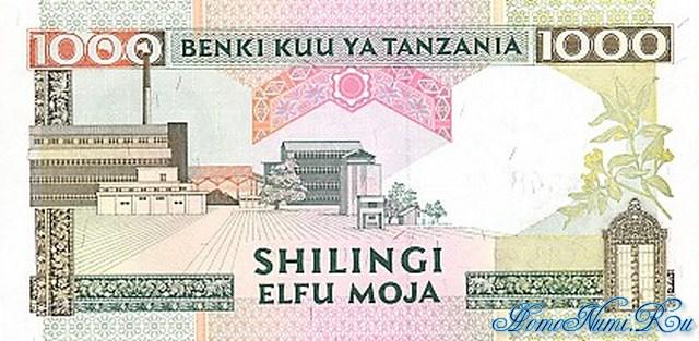http://homonumi.ru/pic/n/Tanzania/P-27a-b.jpg
