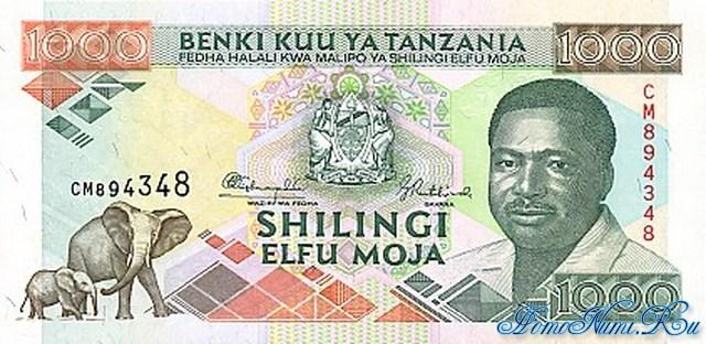 http://homonumi.ru/pic/n/Tanzania/P-27a-f.jpg