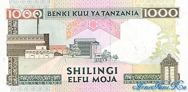 http://homonumi.ru/pic/n/Tanzania/P-27b-b.jpg