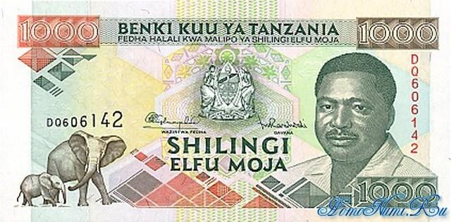 http://homonumi.ru/pic/n/Tanzania/P-27b-f.jpg
